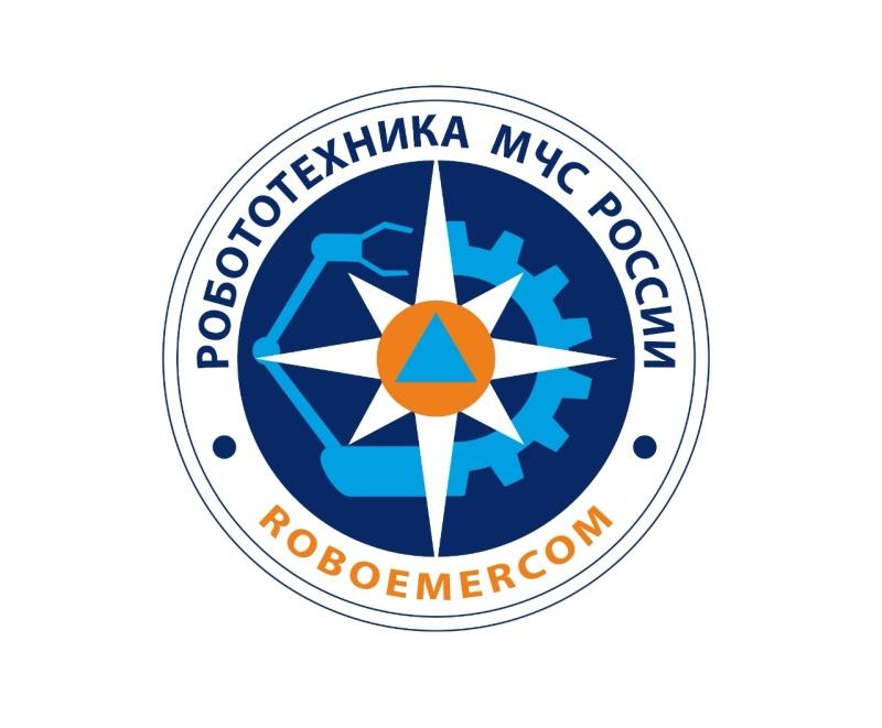 У робототехники МЧС России появился свой знак